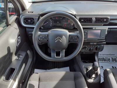 Voir la photo n°5 de la voiture d'occasion CITROEN C3 — PureTech 83 S&S BVM5 Feel